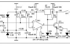 detector-vch-izlucheniy-7